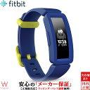 フィットビット [Fitbit] エース2 [Ace2] F