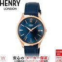 ヘンリーロンドン [HENRY LONDON] ユーストン [EUSTON] HL39-S-0300 日本限定モデル 日付 カレンダー 39mm ペアウォッチ可 メンズ 腕時計 時計 [誕生日 プレゼント ホワイトデー ギフト]