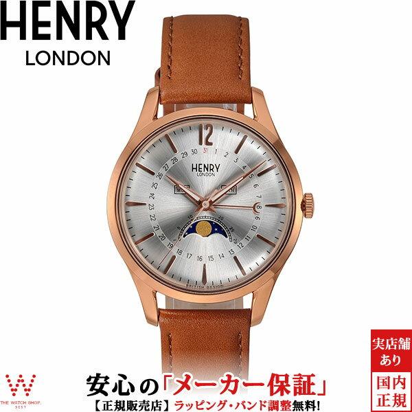 腕時計, メンズ腕時計 2,00092120 HENRY LONDON MARYLEBONE HL39-LS-0384 39mm