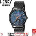 【1,000円OFFクーポン有】ヘンリーロンドン [HENRY LONDON] ムーンフェイズ [MOONPHASE] HL35-LM-0326 メッシュベルト 35mm レディース 腕時計 時計 [誕生日 プレゼント 贈り物 父の日]