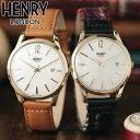 ヘンリーロンドン [HENRY LONDON] ヘリテージ・シグネチャー ハリスツイード コラボレーション HL39-S-0430 日本限定 付け替えベルト付 ベルト交換 日付 メンズ 腕時計 時計 おしゃれ [誕生日 プレゼント ホワイトデー ギフト]
