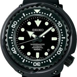 セイコー[SEIKO]プロスペックス[PROSPEX]マリーンマスター[MARINEMASTER]SBDX013シリコンバンド【腕時計時計】
