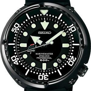 セイコー[SEIKO]プロスペックス[PROSPEX]マリーンマスター[MARINEMASTER]SBDB013シリコンバンド【腕時計時計】