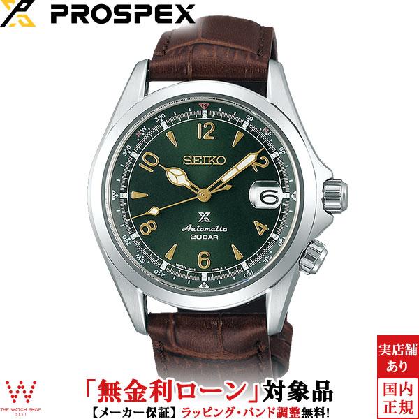 腕時計, メンズ腕時計  SEIKO PROSPEX ALPINIST SBDC091