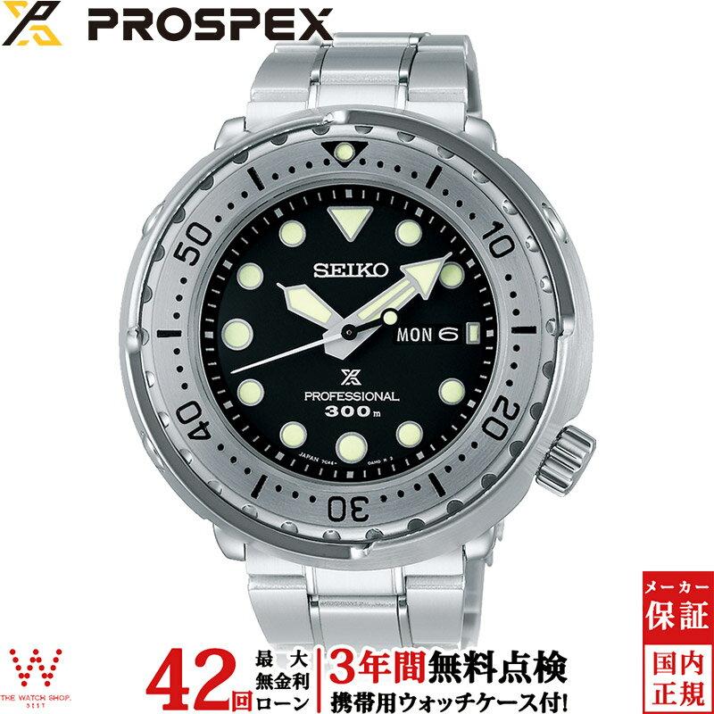 腕時計, メンズ腕時計 3 SEIKO PROSPEX SBBN049