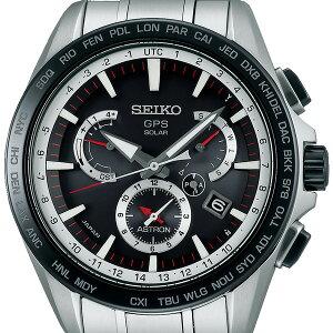 アストロン[ASTRON]8Xシリーズ[8XSERIES]セイコー[SEIKO]SBXB051メタルバンド【腕時計時計】