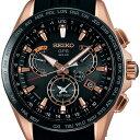 セイコー アストロン[SEIKO ASTRON]ショッピングローン無金利対象品8Xシリーズ[8X SERIES]SBXB055 シリコンバンド【腕時計 時計】