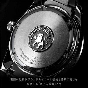 グランドセイコーショッピングローン無金利対象品SEIKO[セイコー]グランドセイコー[GrandSeiko]SBGX119メンズメタルバンド【腕時計時計】