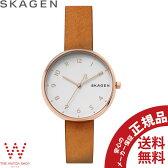スカーゲン[SKAGEN]シグネチャー[SIGNATUR]SKW2624 北欧 レディース【腕時計 時計】【ギフト プレゼント】