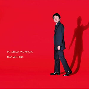 山本達彦[TatsuhikoYamamoto]タイムウィルキス[TIMEWILLKISS.]ベストイシダ[BESTISHIDA]「時間を纏う。」2015キャンペーンソング【CDアルバム】【ギフトプレゼント】