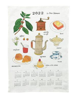 フォグリネンワーク(foglinenwork)2022カレンダークロス(コーヒータイム)(リネンカレンダークロス)