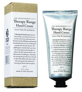 TheAromatherapyCompanyTherapyRange
