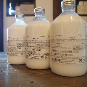 DURANCEデュランスソフナー500ml3本セット!香り選択出来ます。サービス中の計量カップ1個も選択出来ます。【送料無料】【ポイント15倍】【アロマ洗剤】