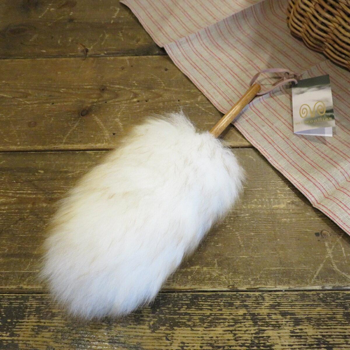 ミーウーリーズ(Mi Woollies)羊毛ダスターS 30センチ (7400)ネコポス1本限定用。同梱不可アイテム。同梱希望の場合は→https://item.rakuten.co.jp/gtby/ef7400free/