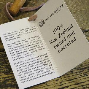 MiWoollies羊毛ダスターS30センチ【2本以上ご購入の場合は、宅配便をお選びください。】【メール便OK】【7400】【ポイント10倍】