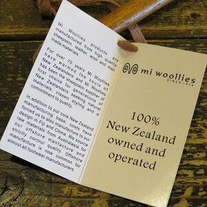 MiWoollies羊毛ダスターL50センチ【サイズが長すぎてメール便では送れません。】【7401】【ポイント10倍】