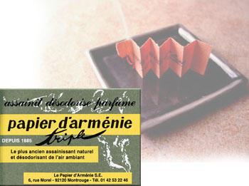 papierd'armenieパピエダルメニイトリプルトラディショナル空気を浄化する紙のお香【メール便OK】
