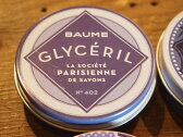 ParisienneDeSavonsパリジェンヌドゥサヴォン リップバーム(缶入り)33g グリセリルGlyceril 【メール便OK】【4082】【ポイント10倍】