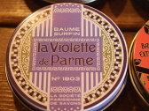ParisienneDeSavonsパリジェンヌドゥサヴォン リップバーム(缶入り)33g ラヴィオレットドゥパルムLaVioletteDeParme 【メール便OK】【4085】【ポイント10倍】
