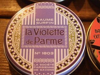 ParisienneDeSavons palligennudusavon 護唇膏 (罐裝) 33 g raviolettdupalm LaVioletteDeParme。