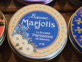 ParisienneDeSavonsパリジェンヌドゥサヴォン リップバーム(缶入り)33g マルジョリMarjolis 【メール便OK】 【4088】【ポイント10倍】【10P20May17】