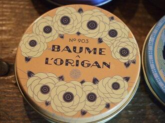 ParisienneDeSavons palligennudusavon 護唇膏 (罐裝) 33 g 器官 L ' Origan。