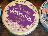 ParisienneDeSavonsパリジェンヌドゥサヴォン リップバーム(缶入り)33g サヴォニアSavonia 【メール便OK】【4090】【ポイント10倍】【10P20May17】