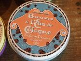 ParisienneDeSavonsパリジェンヌドゥサヴォン リップバーム(缶入り)33g オードゥコローニュL'eauDeCologne 【メール便OK】【4086】【ポイント10倍】