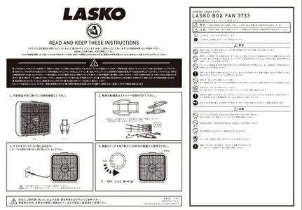 LASKOBOXFANラスコボックスファン「3733」「サーキュレーター/扇風機」他の商品と同梱不可アイテムです。