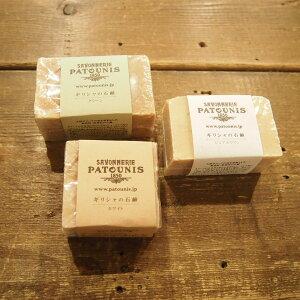 お買上げプレゼント!ロタンティック製品5,400円以上、サンタールエボーテ製品5,400円以上でこちらの石鹸をプレゼント!国内限定。クーポン使用時はクーポン使用後の金額が5400円以上。