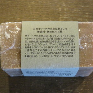 Patounisパトーニスグリーン120gお買得送料込み12個セット!【送料無料】【ポイント10倍】