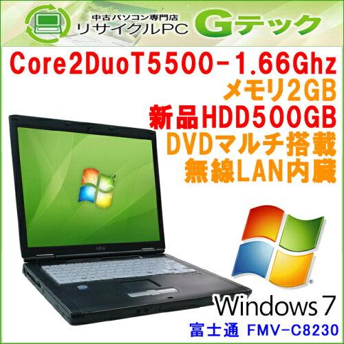 中古パソコン 富士通 FMV-C8230 無線LAN内臓 Windows7 Core2Duo-1.66Ghz メモリ2GB 【新品HDD500GB...