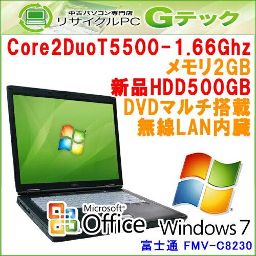 中古パソコン 富士通 FMV-C8230 無線LAN内臓 Windows7 ...