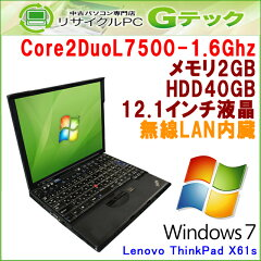 ����LAN����Windows7�m�[�g���Ãp�\�R�� Lenovo ThinkPad X61s [����LAN����] Core2Duo-1.6Ghz ...
