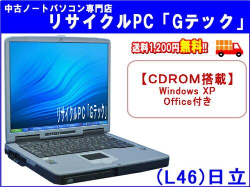 日立 HITACHI 270W NB2 オールインワン 512MB C-2.4Ghz Office付属 3ヶ月保...