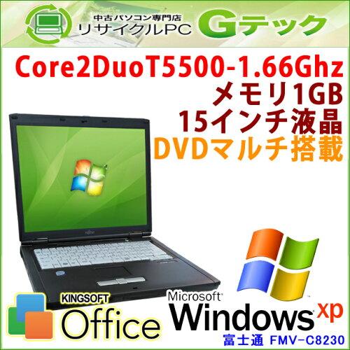 中古パソコン 中古ノートパソコン Windows XP 富士通 FMV-A8230 Core2Duo1.66Ghz メモリ1GB HDD40G...