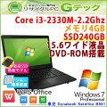 新品SSD搭載!中古パソコン中古ノートパソコンWindows7東芝DynabookSatelliteB551/D第2世代Corei3-2.2Ghzメモリ4GBSSD120GBDVDROM15.6型テンキー付きOffice(H17tas)3ヵ月保証中古ノートパソコン【中古】【あす楽対応】