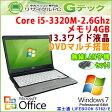 無線LAN子機付き 中古パソコン 中古ノートパソコン 【 Microsoft Office ( Word Excel )搭載】 Windows7 富士通 LIFEBOOK S762/E 第3世代Core i5-2.6Ghz メモリ4GB HDD250GB DVDマルチ 13.3型 (H59bmkkof) 3ヵ月保証 中古ノートパソコン 【中古】【あす楽対応】