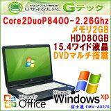 中古パソコン 中古ノートパソコン 【 Microsoft Office ( Word Excel )搭載】 Windows XP 富士通 FMV-A8270 Core2Duo2.26Ghz メモリ2GB HDD80GB DVDマルチ 15.4型 (P47xmof) 3ヵ月保証 中古ノートパソコン 【中古】【あす楽対応】
