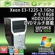 ゲーミングPC 中古パソコン 中古デスクトップパソコン Windows7 64bit DELL Precision T1600 Xeon-E3-1225 メモリ8GB HDD250GB DVDマルチ GTX1050 Office [本体のみ] (R35g) 3ヵ月保証 中古デスクトップ 【中古】【あす楽対応】