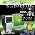 ゲーミングPC 中古パソコン 中古デスクトップパソコン 【 Microsoft Office ( Word Excel )搭載】 Windows7 64bit DELL Precision T1600 Xeon-E3-1225 メモリ8GB HDD250GB DVDマルチ GTX1050 [17インチ液晶] (R35gL17of) 3ヵ月保証 中古デスクトップ 【中古】【あす楽対応】