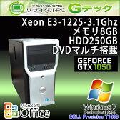 ゲーミングPC 中古パソコン 中古デスクトップパソコン 【 Microsoft Office ( Word Excel )搭載】 Windows7 64bit DELL Precision T1600 Xeon-E3-1225 メモリ8GB HDD250GB DVDマルチ GTX1050 [本体のみ] (R35gof) 3ヵ月保証 中古デスクトップ 【中古】【あす楽対応】