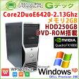QuadroFX1800搭載 中古パソコン 中古デスクトップパソコン Windows XP DELL Precision 390 Core2Duo2.13Ghz メモリ2GB HDD250GB DVDROM Office [本体のみ] (Z08aq) 3ヵ月保証 中古デスクトップ 【中古】【あす楽対応】