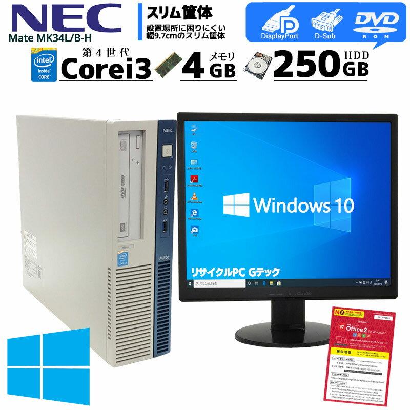 パソコン, デスクトップPC  NEC Mate MK34LB-H Windows10 Corei3 4130 4GB HDD250GB DVDROM WPS Office (1895L19) 3 pc