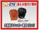 久保田スラッガー KSG−L7  0403PUP10EG