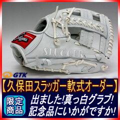真っ白!スペシャルオーダー『BU5X』軟式内野手用グラブオフホワイトW-14ウェブL1ラベル