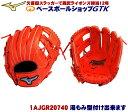 ミズノ 1AJGY20740 少年軟式用 グローブ サイズM 坂本勇人モデル ダイヤモンドアビリティ 内野手用 野球 子供 ジュニア GTK 02P03Dec16 キャッシュレス5%還元