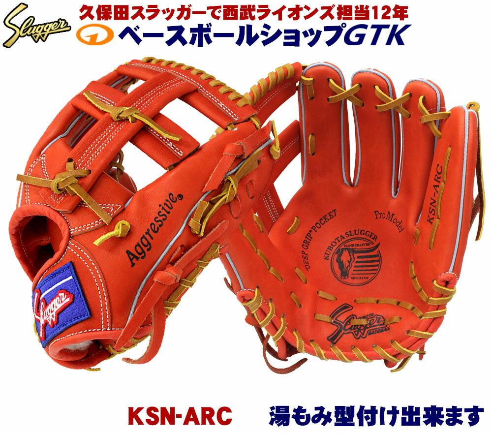 野球・ソフトボール, グローブ・ミット  KSN-ARC F L5 M GTK 5