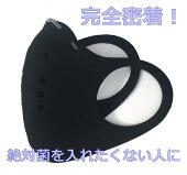 GTマスク防塵サポートマスクネオプレンマスク作業用マスク粉塵・防塵対策日本製