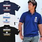 スターオブライフ入り レスキュー ポロシャツ【POL-161】EMT 救急救命士 鹿の子ポロシャツ
